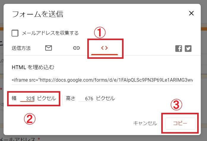 f:id:UrushiUshiru:20191226135806j:plain