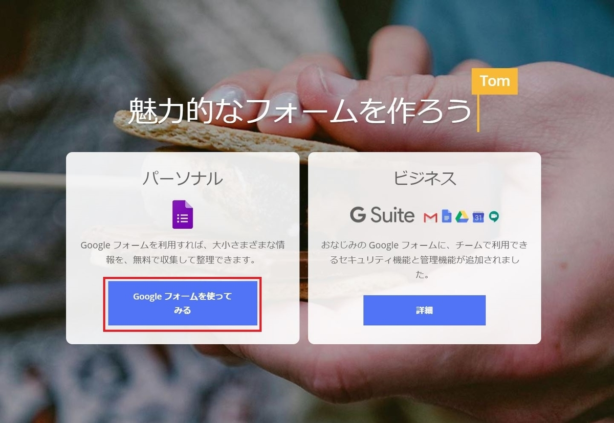 f:id:UrushiUshiru:20191226172816j:plain