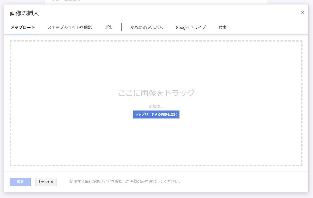 f:id:UrushiUshiru:20191226174723j:plain