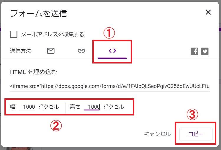 f:id:UrushiUshiru:20191226182157j:plain