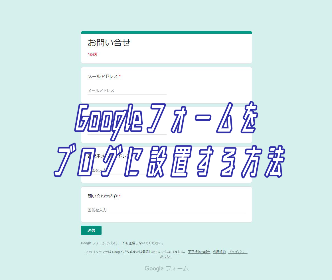 f:id:UrushiUshiru:20191227163724j:plain