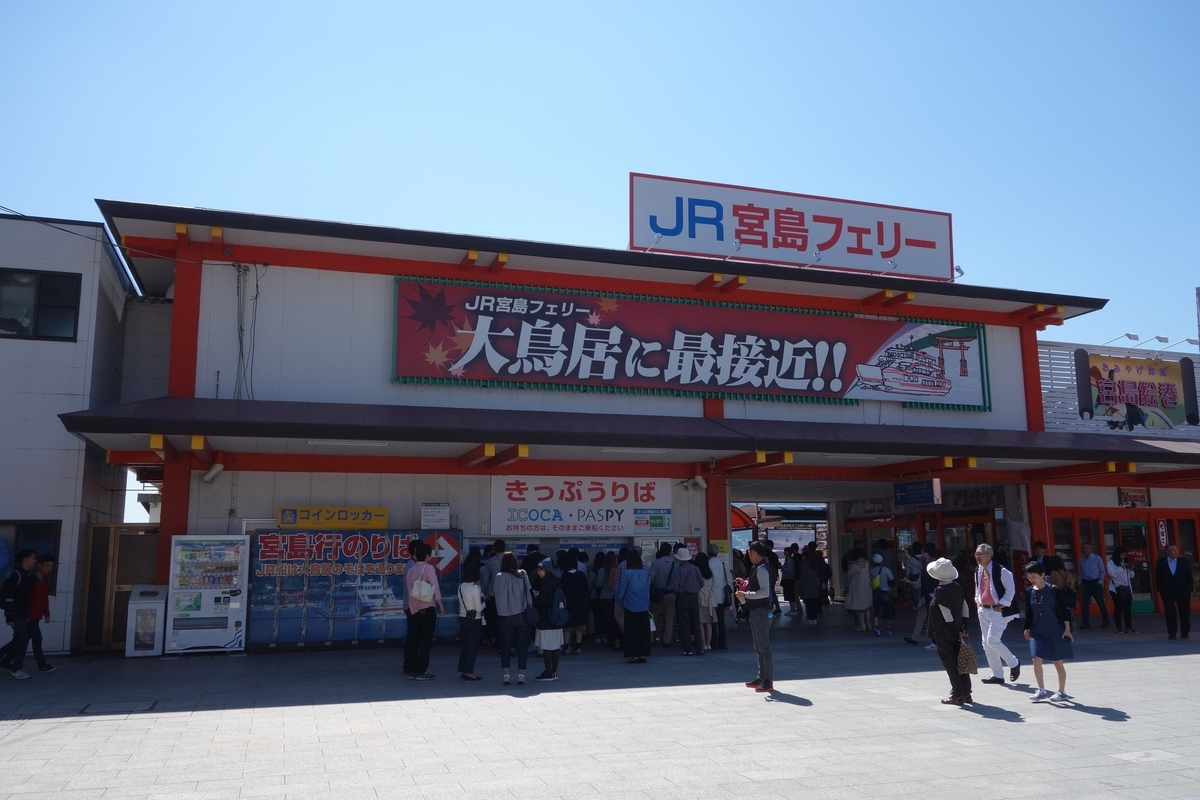 f:id:UrushiUshiru:20191230231231j:plain