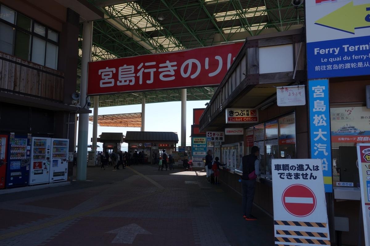 f:id:UrushiUshiru:20191230231342j:plain