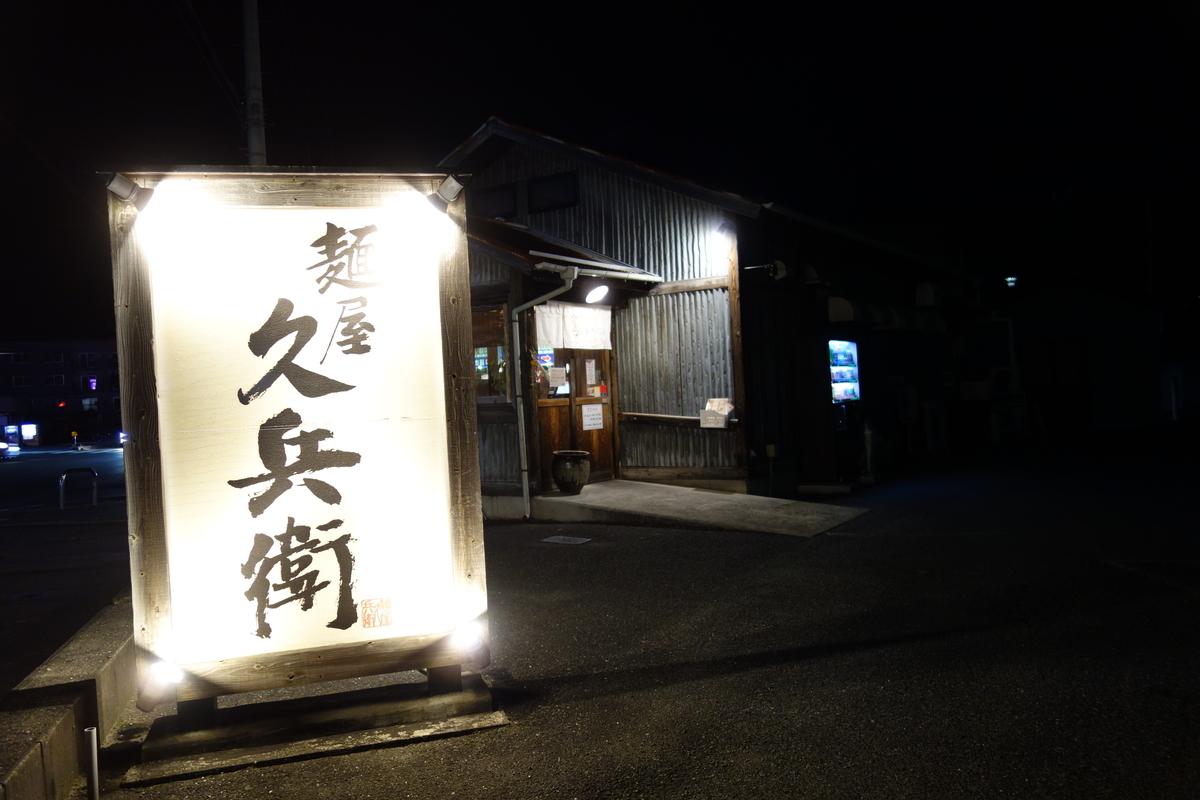 f:id:UrushiUshiru:20200102231215j:plain