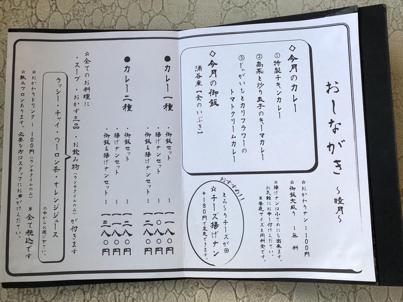 f:id:UrushiUshiru:20200104184918j:plain