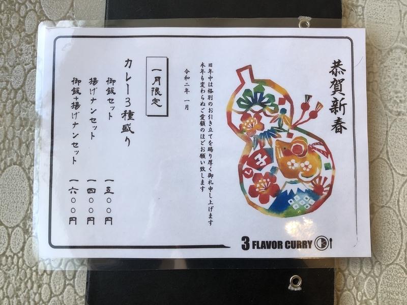 f:id:UrushiUshiru:20200104184929j:plain