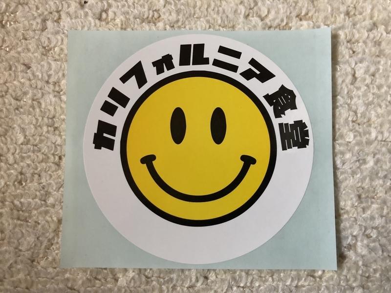 f:id:UrushiUshiru:20200106003700j:plain