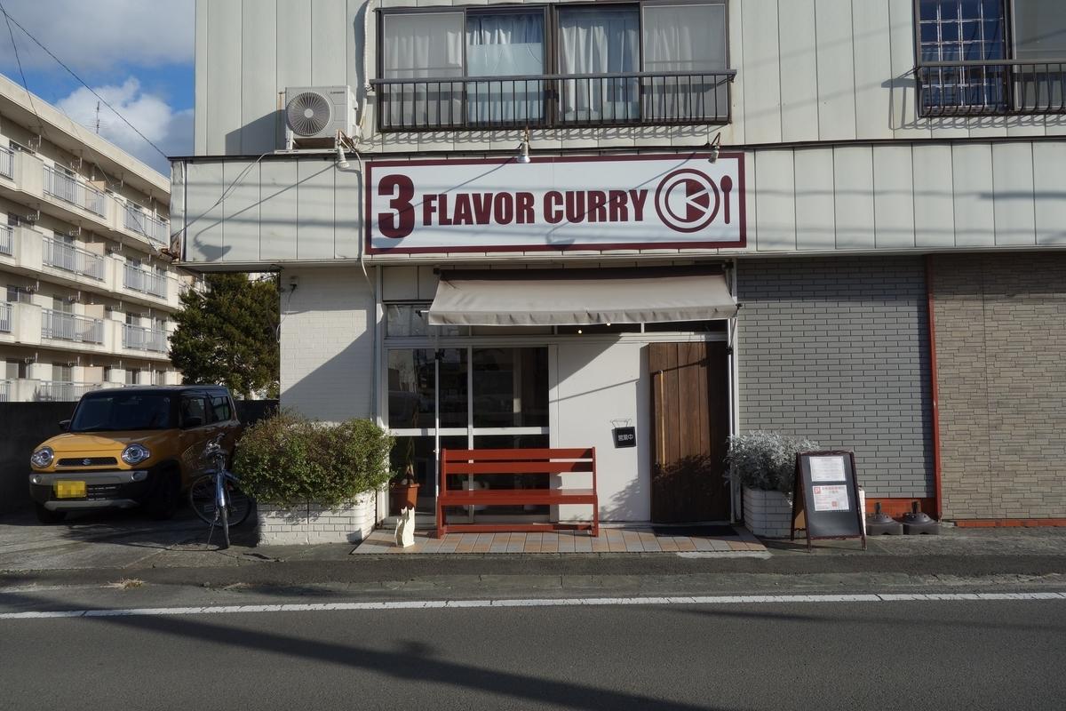 f:id:UrushiUshiru:20200106012942j:plain