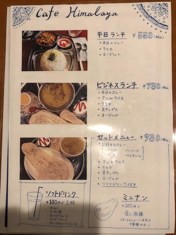 f:id:UrushiUshiru:20200107194021j:plain