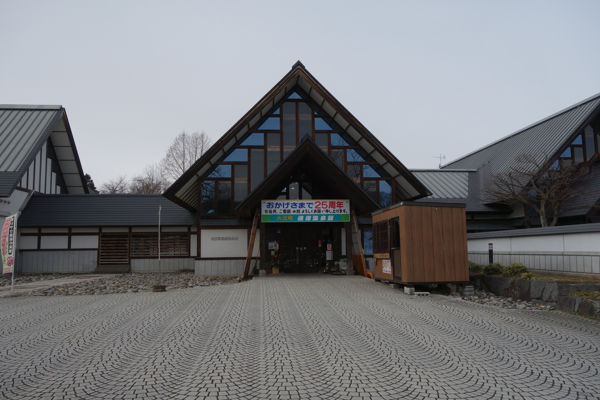 f:id:UrushiUshiru:20200108165426j:plain