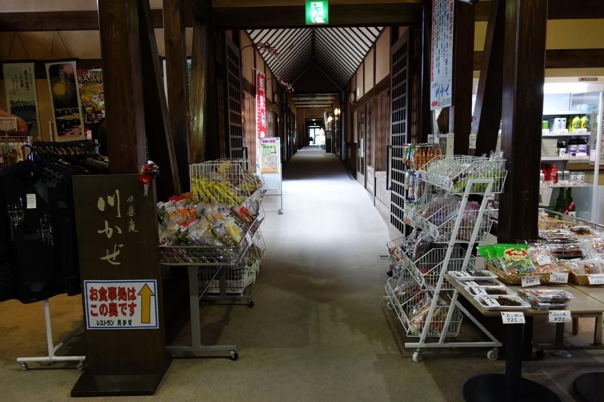 f:id:UrushiUshiru:20200108165741j:plain