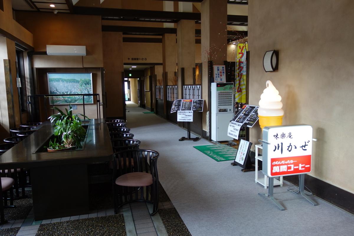 f:id:UrushiUshiru:20200108170038j:plain
