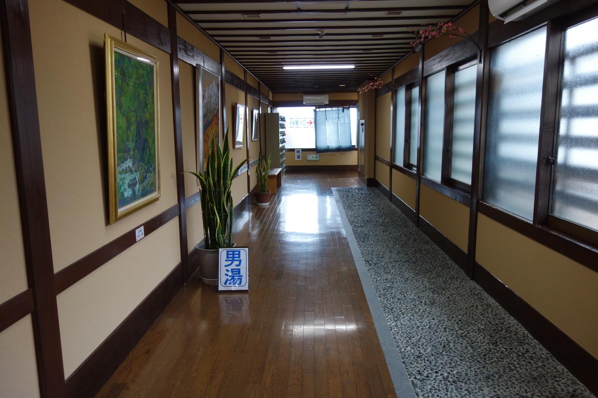 f:id:UrushiUshiru:20200108171230j:plain