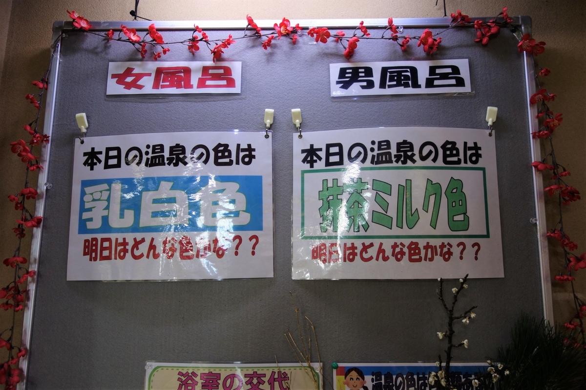 f:id:UrushiUshiru:20200108171324j:plain