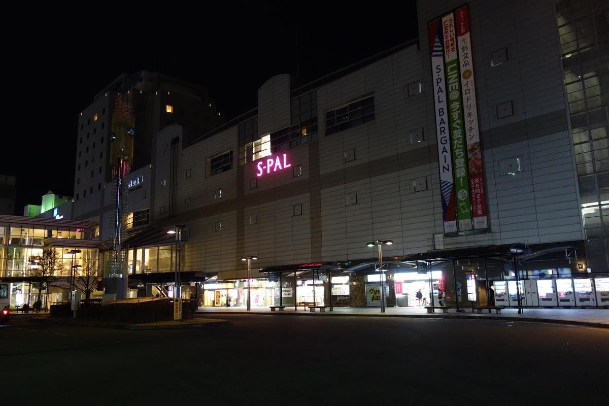f:id:UrushiUshiru:20200108174307j:plain