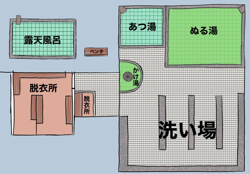f:id:UrushiUshiru:20200109161418j:plain
