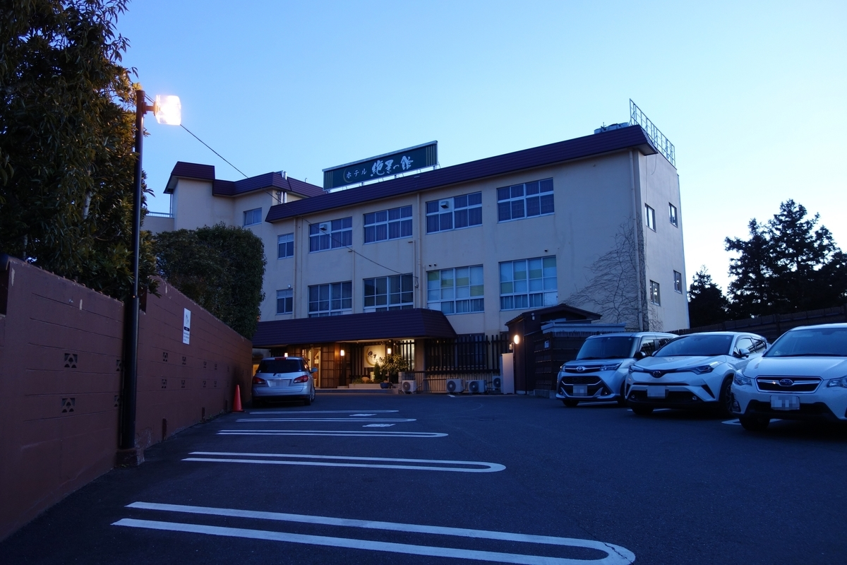 f:id:UrushiUshiru:20200118164234j:plain