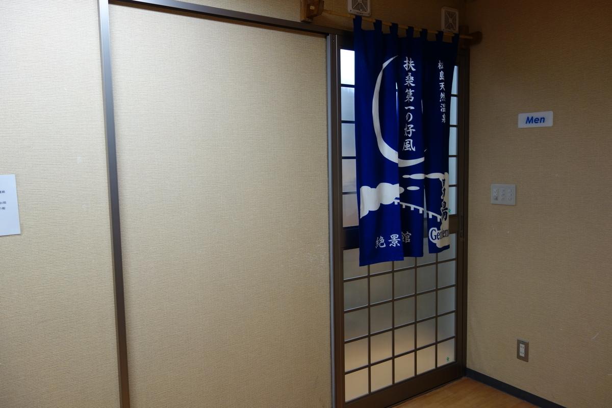 f:id:UrushiUshiru:20200118164754j:plain
