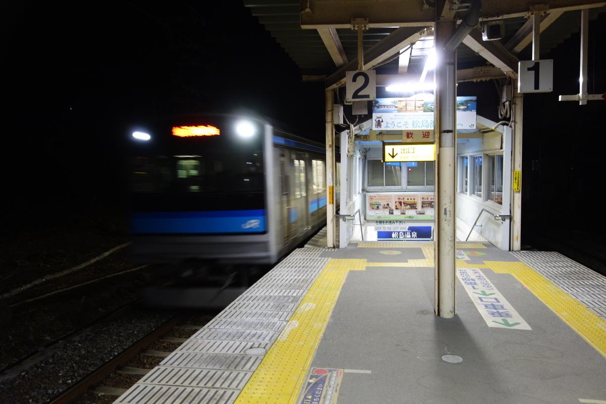 f:id:UrushiUshiru:20200118171242j:plain