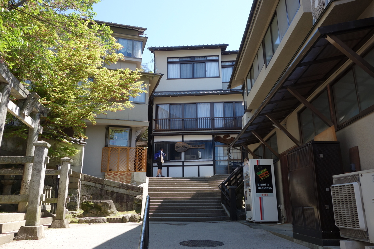 f:id:UrushiUshiru:20200121024342j:plain