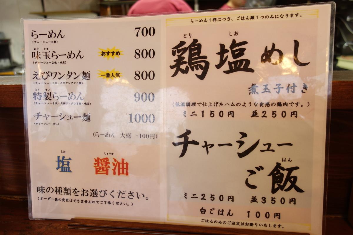 f:id:UrushiUshiru:20200123071328j:plain