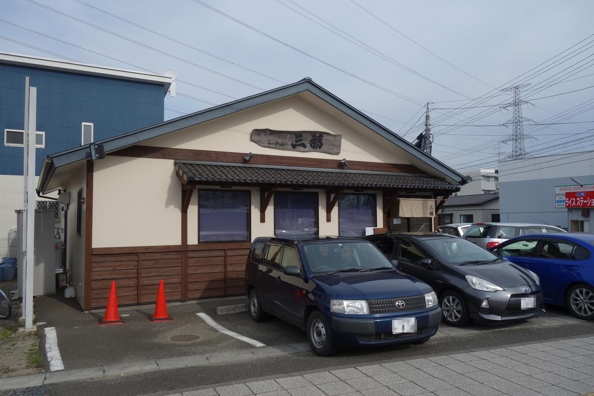 f:id:UrushiUshiru:20200124184136j:plain