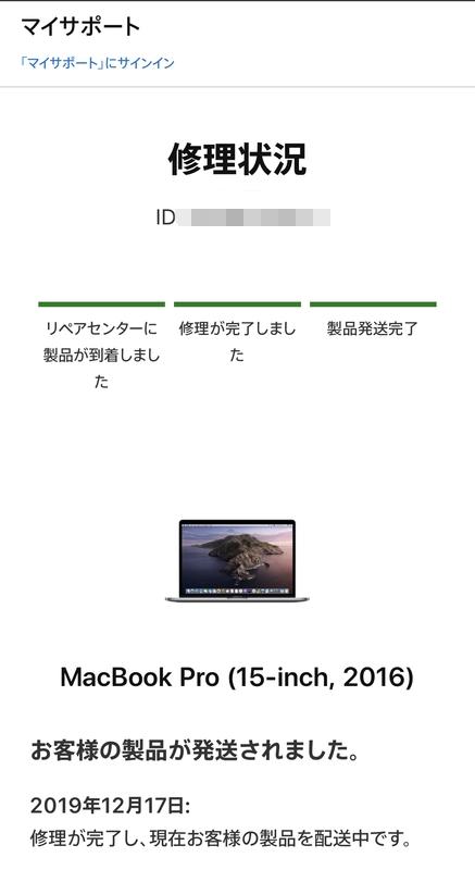 f:id:UrushiUshiru:20200125004841j:plain