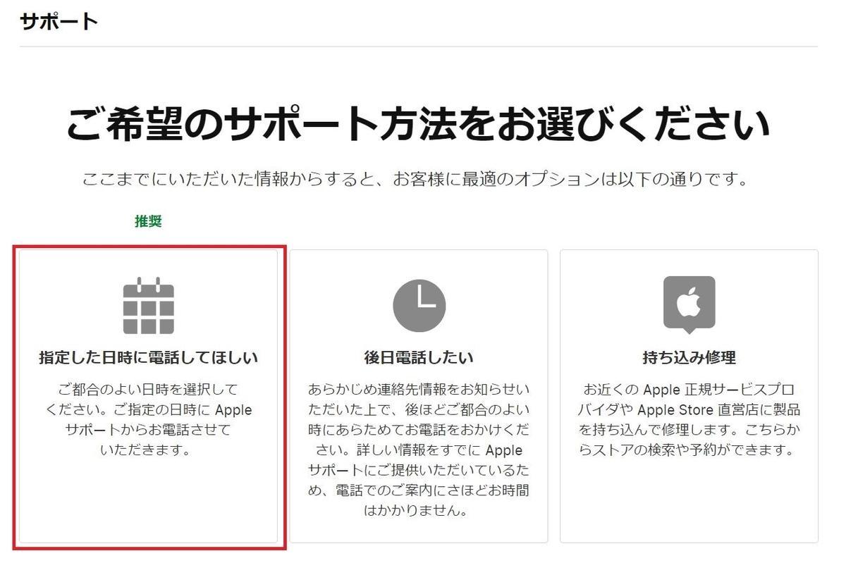 f:id:UrushiUshiru:20200125030715j:plain