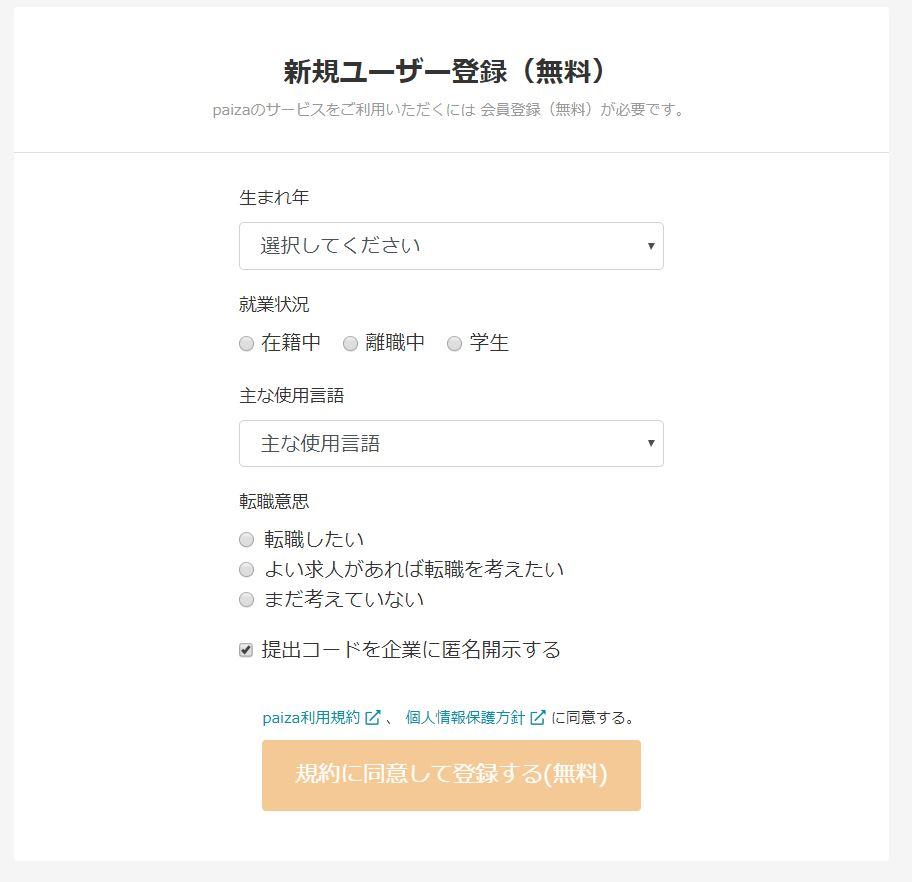 f:id:UrushiUshiru:20200126120556j:plain