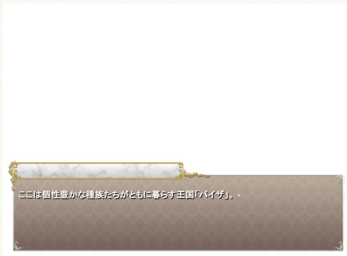f:id:UrushiUshiru:20200126120736j:plain