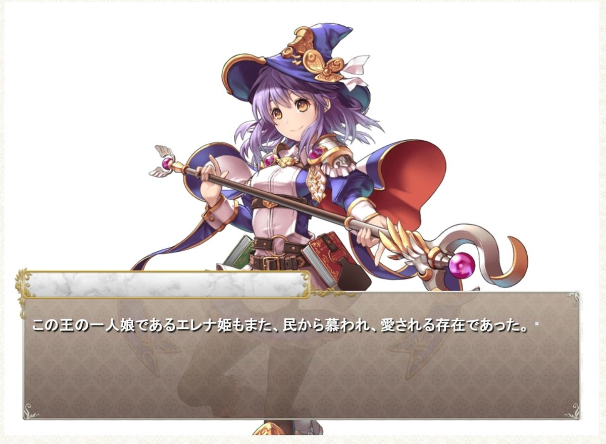 f:id:UrushiUshiru:20200126120851j:plain