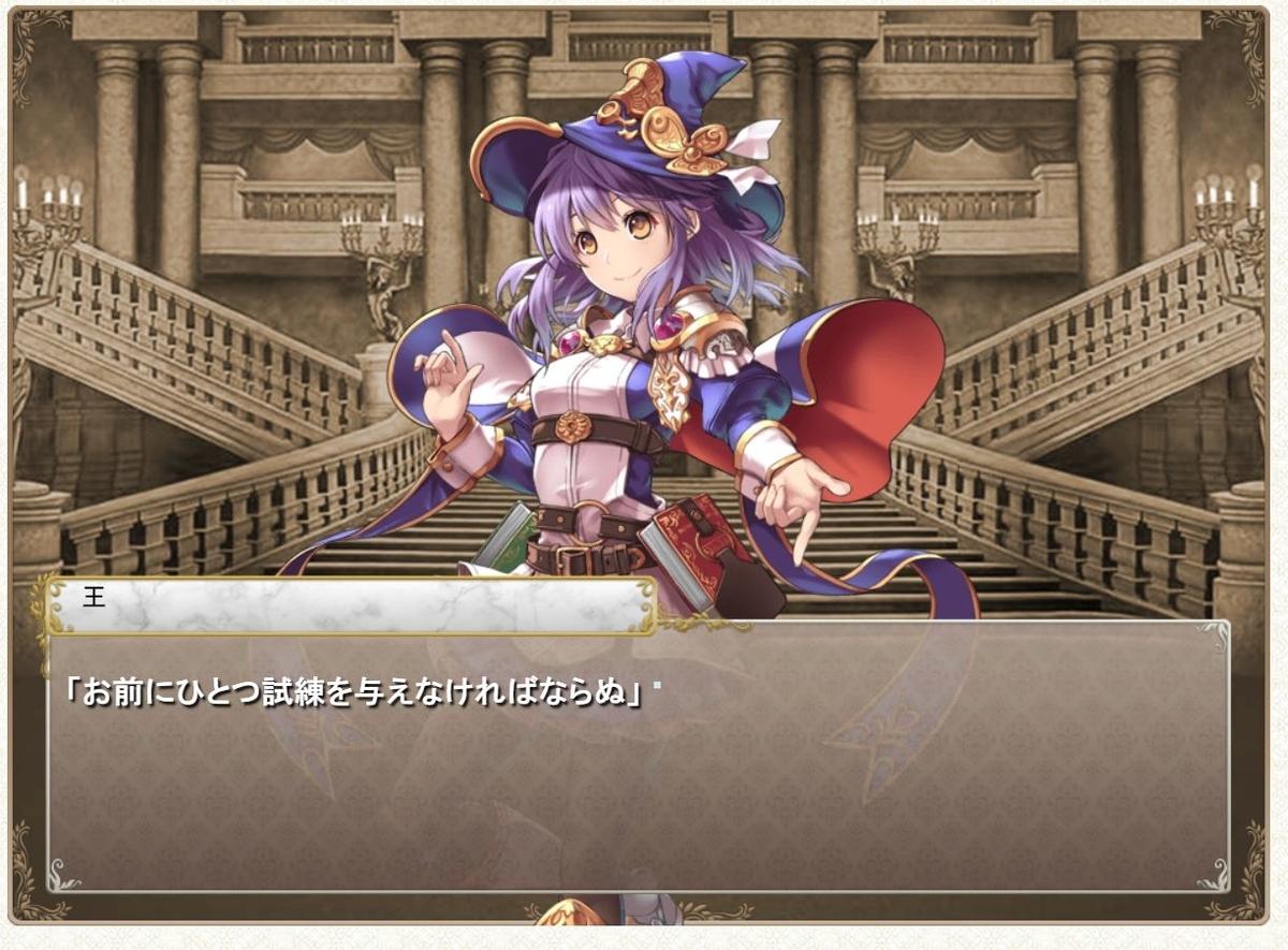 f:id:UrushiUshiru:20200126123244j:plain