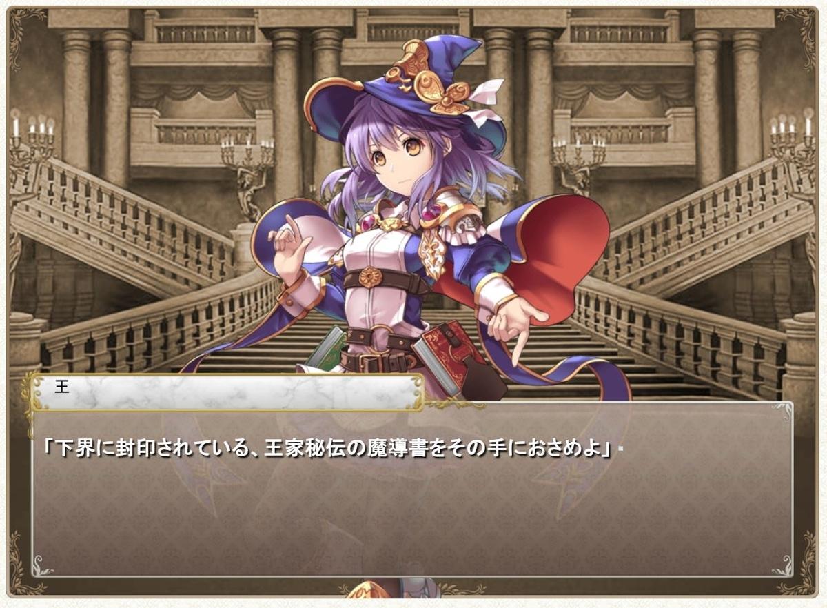 f:id:UrushiUshiru:20200126124825j:plain