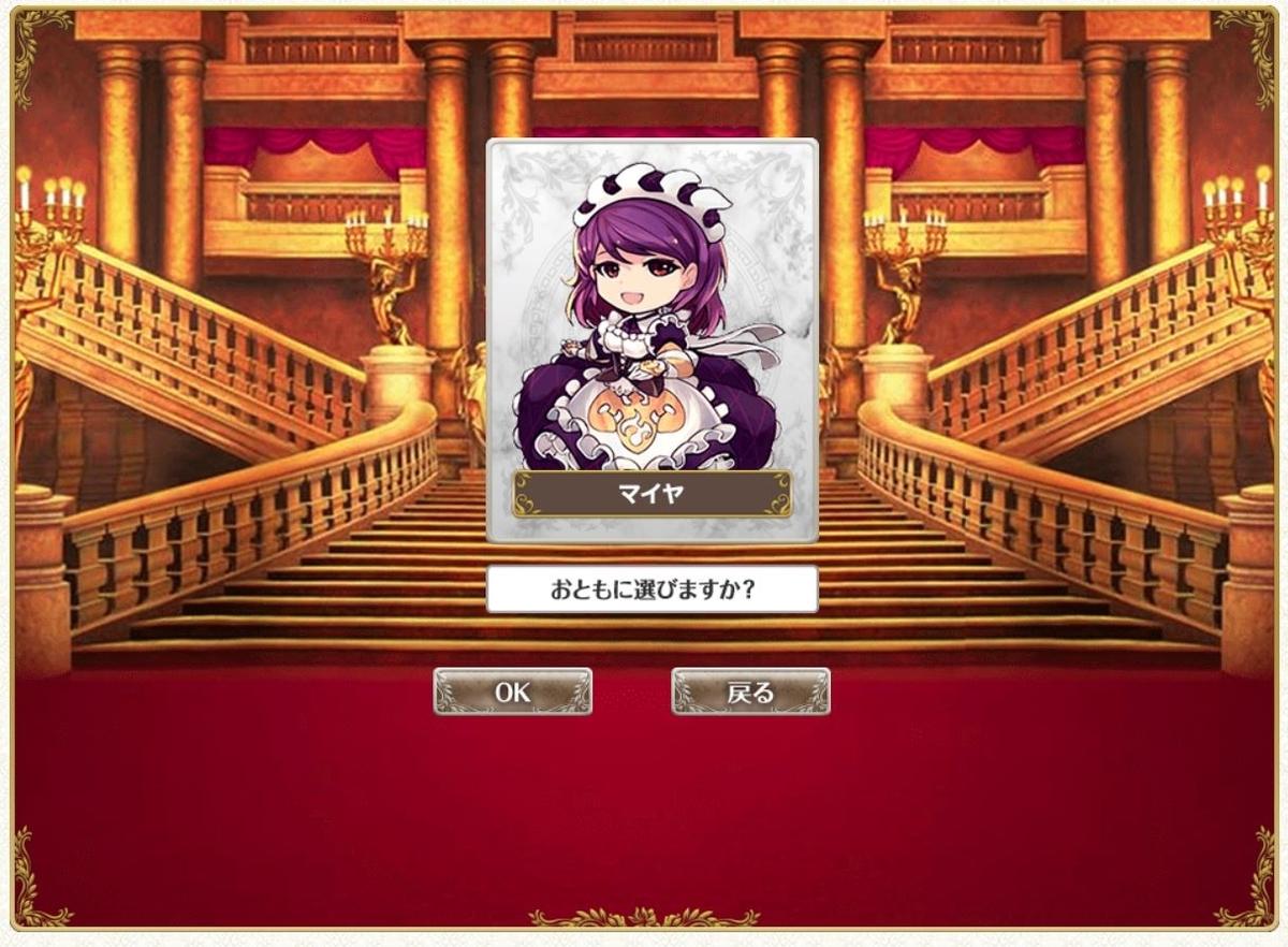 f:id:UrushiUshiru:20200126135440j:plain