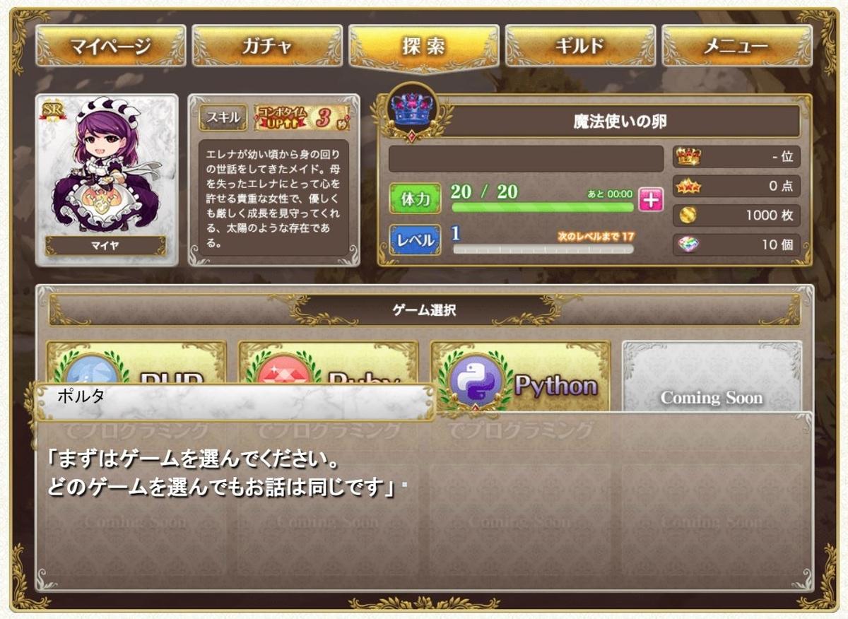 f:id:UrushiUshiru:20200126153311j:plain