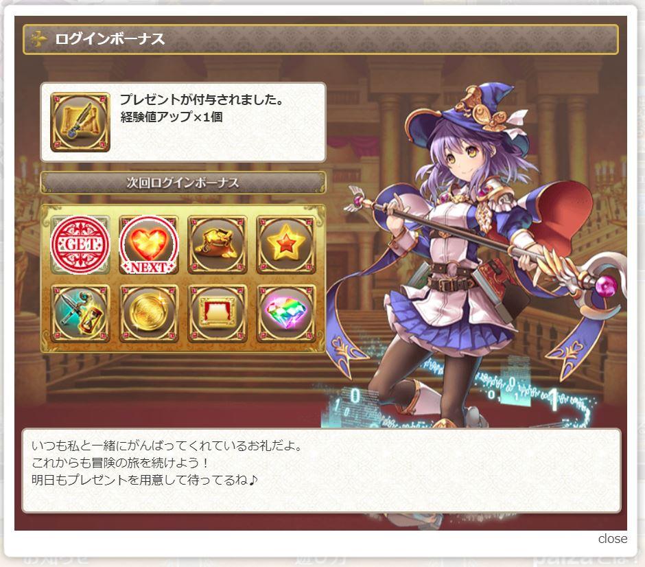 f:id:UrushiUshiru:20200126160829j:plain