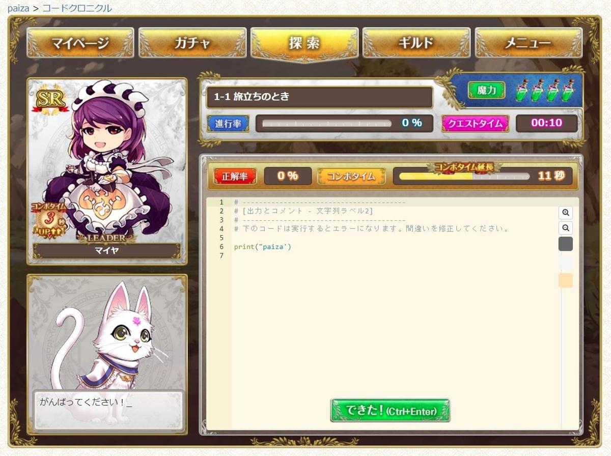 f:id:UrushiUshiru:20200126163925j:plain