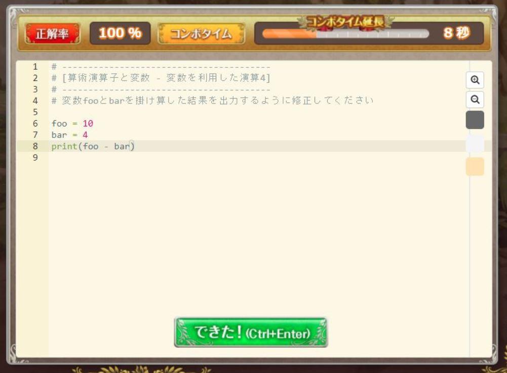 f:id:UrushiUshiru:20200126165911j:plain