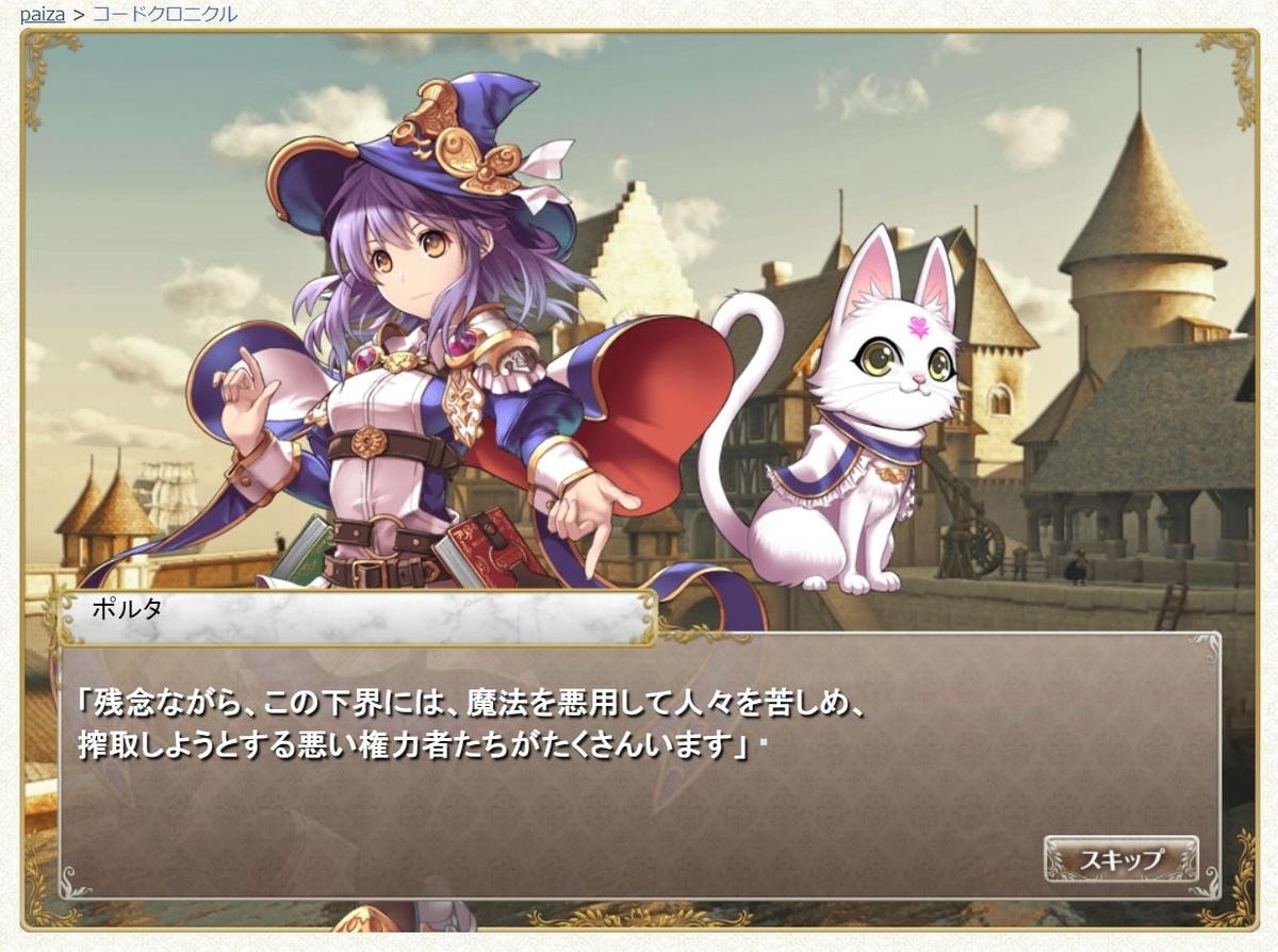 f:id:UrushiUshiru:20200127004417j:plain
