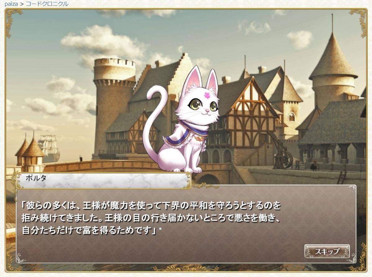 f:id:UrushiUshiru:20200127004434j:plain