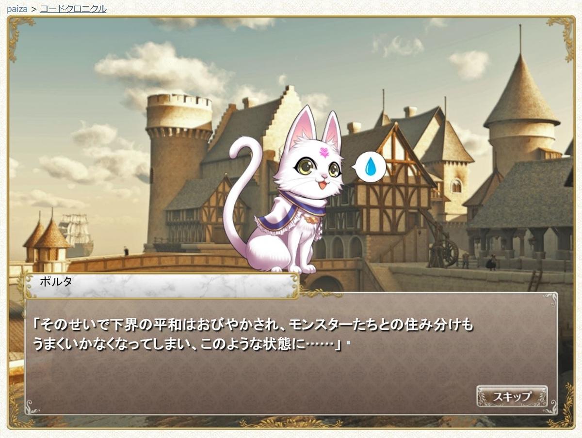 f:id:UrushiUshiru:20200127004439j:plain