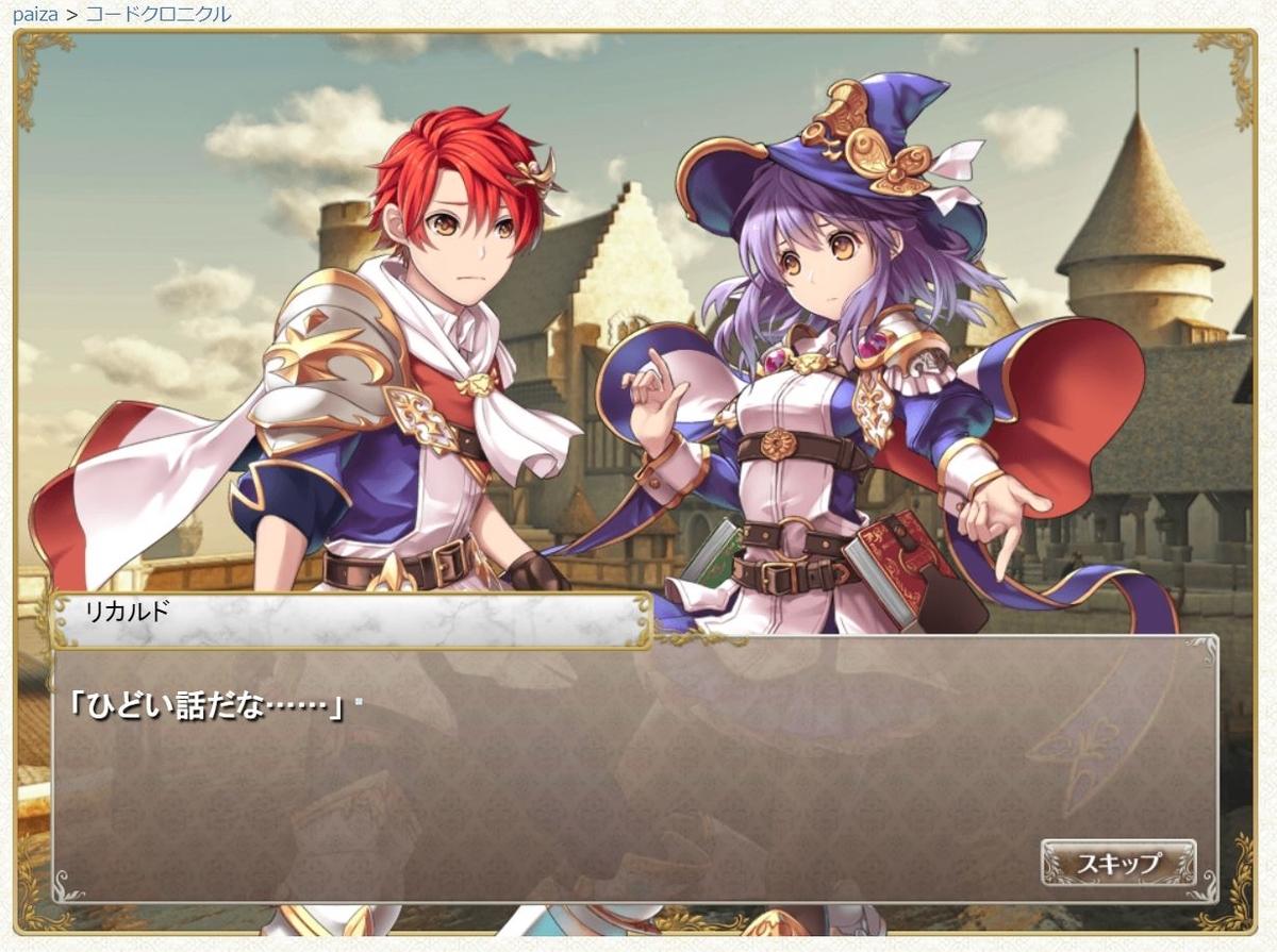 f:id:UrushiUshiru:20200127004452j:plain