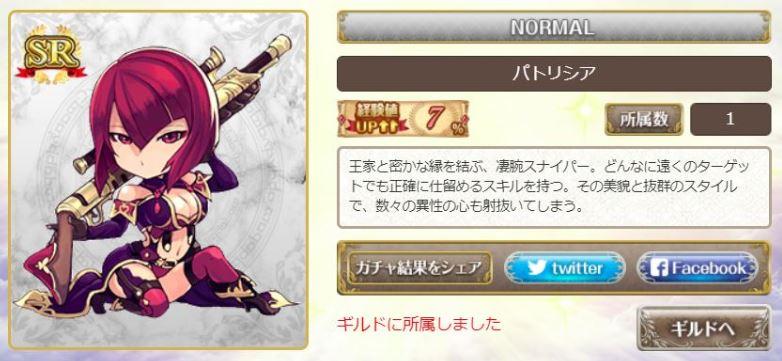 f:id:UrushiUshiru:20200127014427j:plain