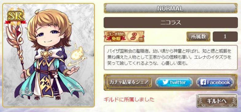f:id:UrushiUshiru:20200127022531j:plain