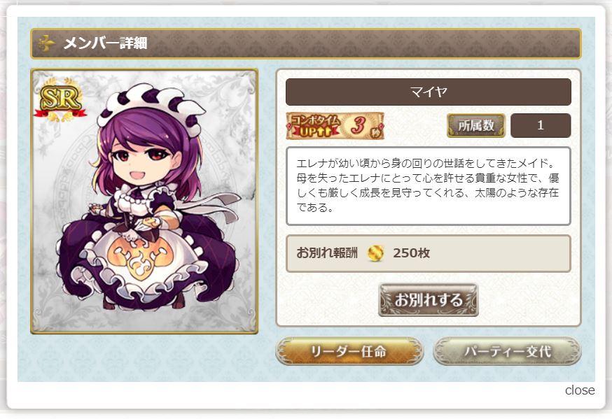 f:id:UrushiUshiru:20200127163248j:plain