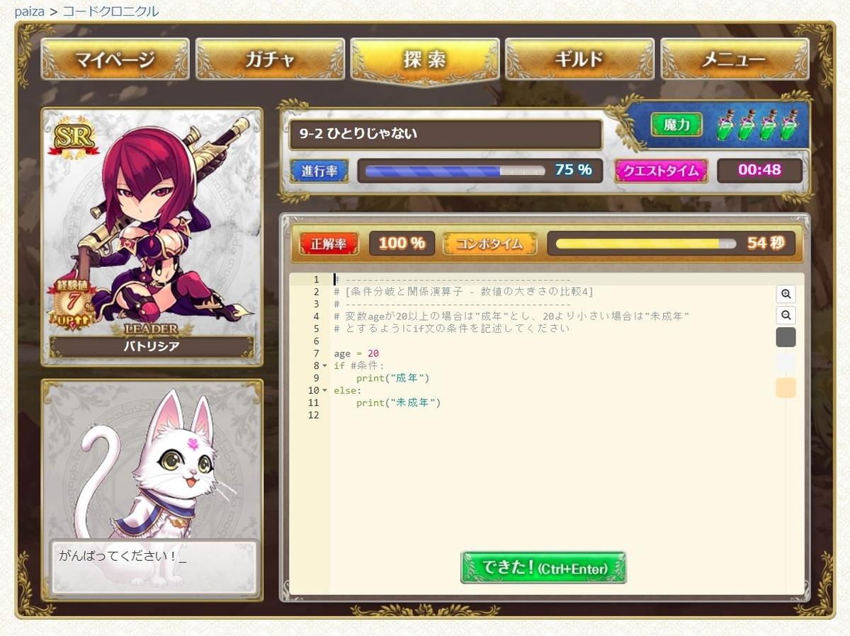 f:id:UrushiUshiru:20200127172757j:plain