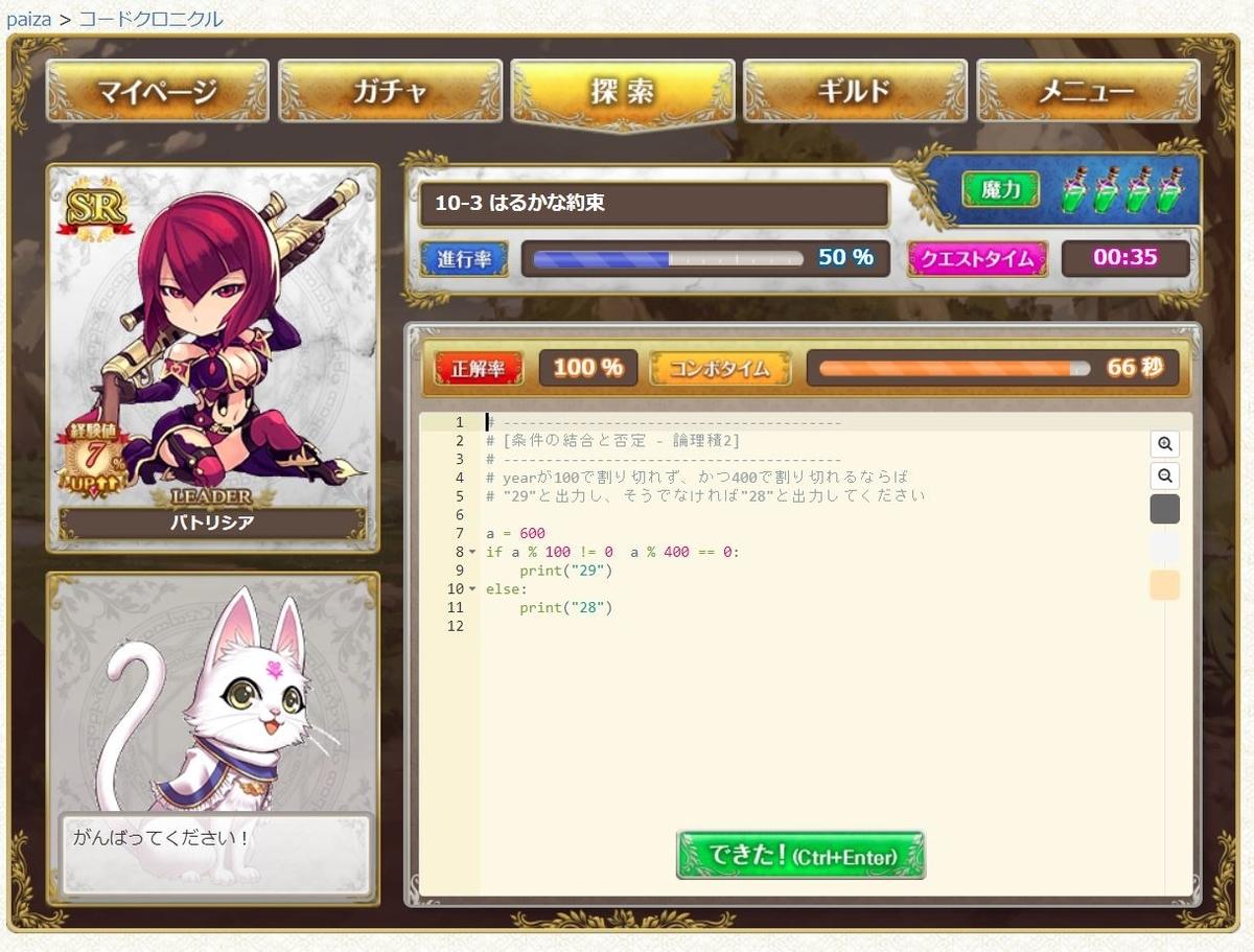 f:id:UrushiUshiru:20200127225704j:plain