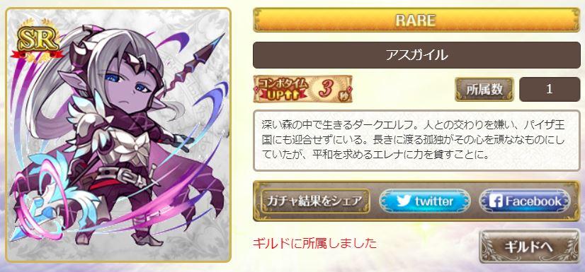 f:id:UrushiUshiru:20200128013508j:plain