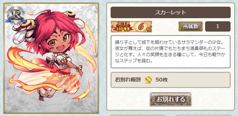 f:id:UrushiUshiru:20200128013634j:plain