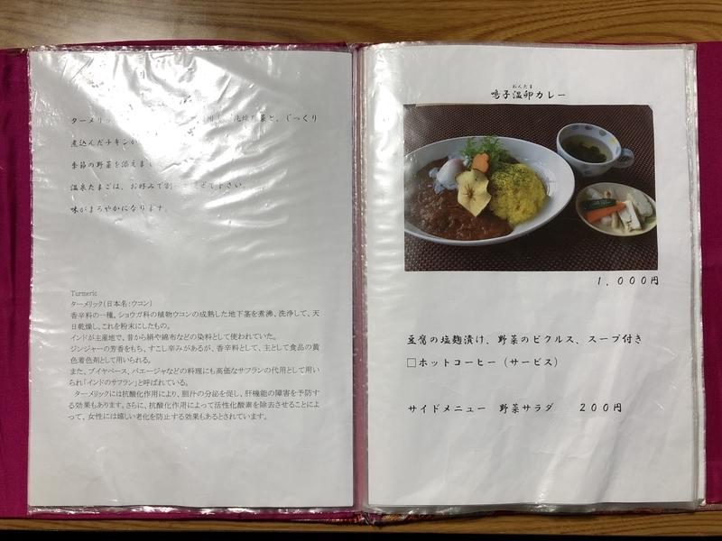 f:id:UrushiUshiru:20200128113253j:plain